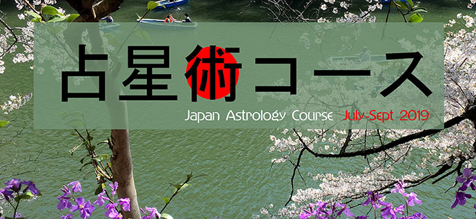 Japan-Astrology-Course-July